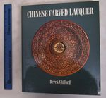 Chinese Carved Lacquer