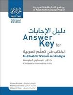 Answer Key for Al-Kitaab Fii Tacallum Al-Carabiyya: a Textbook for Intermediate Arabicpart Two, Third Edition