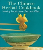 The Chinese Herbal Cookbook