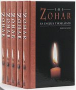 Zohar (5 Vol. )