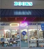Hiram Bookstore