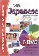 Instant Immersion Interactive: Japanese Language Learning DVD Game