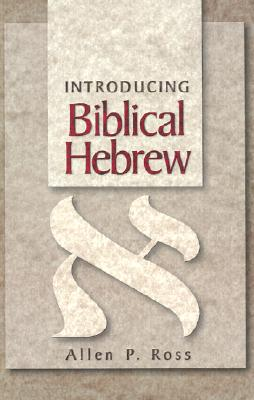 Introducing Biblical Hebrew - Ross, Allen P, Ph.D.