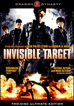 Invisible Target - Benny Chan
