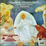 Ioannis Kourkouzelis-The Byzantine Maestro