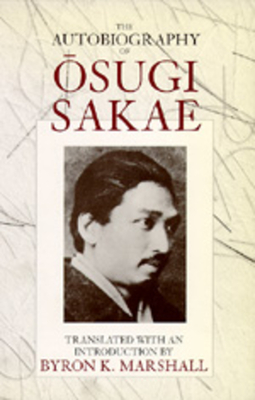 The Autobiography of Osugi Sakae - Marshall, Byron K (Translated by), and Sakae, Osugi