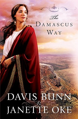 The Damascus Way - Bunn, Davis, and Oke, Janette