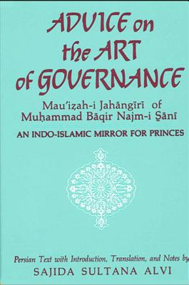 Advice on the Art of Governance:: Mau'izah-I Jahangiri of Muhammad Baqir Najm-I _Sani - Muhammad