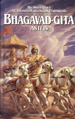 Bhagavad-Gita As It Is - Prabhupada, A C Bhaktivedanta Swami (Preface by)