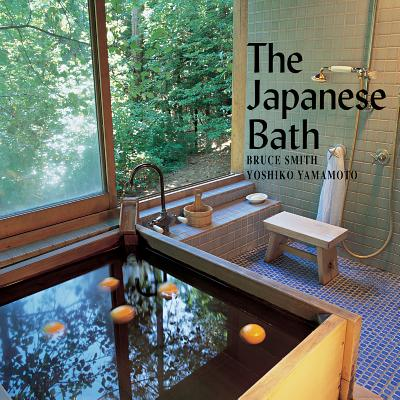 The Japanese Bath (PB) -