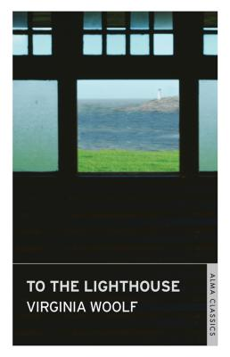 To the Lighthouse - Woolf, Virginia