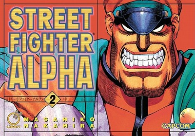 Street Fighter Alpha: Volume 2 -