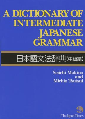 Dictionary of Intermediate Japanese Grammar - Makino, Seiichi