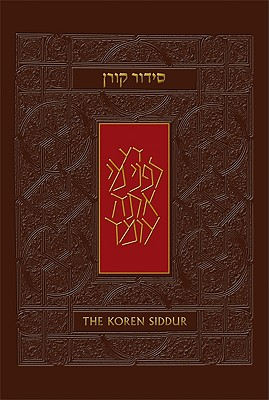 The Koren Sacks Siddur: A Hebrew/English Prayerbook for Shabbat & Holidays with Translation & Commentary by Rabbi Sir Jonathan Sacks, Canadian Edition, Brown Leather - Sacks, Rabbi Sir Jonathan (Translated by)
