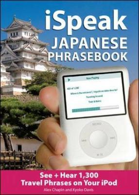iSpeak Japanese - Chapin, Alex