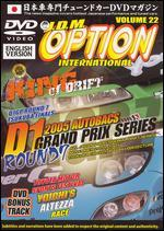 J.D.M. Option International, Vol. 22: D1GP 7 - Tsukuba Finals