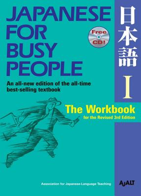 Japanese for Busy People I: The Workbook for the Revised 3rd Edition - Ajalt