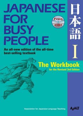 Japanese for Busy People I: The Workbook - Ajalt