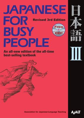 Japanese for Busy People III: Revised 3rd Edition - Ajalt