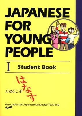 Japanese for Young People I: Student Book - Ajalt