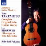 Japanese Guitar Music, Vol. 1