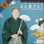 Japanese Melodies, Vol. 3