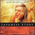 Japanese Story [Original Motion Picture Soundtrack]