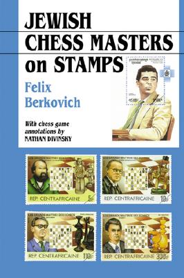 Jewish Chess Masters on Stamps - Berkovich, Felix