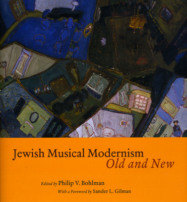 essays on old and new judaism The restoration of israel is one of those subjects which, although crucial to our understanding of early judaism, has not received the focused attention it needs and deserves.