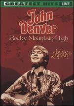 John Denver: Rocky Mountain High - Live in Japan