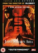 JSA: Joint Security Area