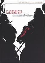 Kagemusha [Criterion Collection] [2 Discs]