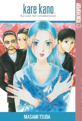 Kare Kano Volume 12 -