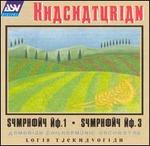 Khachaturian: Symphonies Nos. 1 & 3
