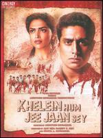 Khelein Hum Jee Jaan Sey - Ashutosh Gowariker