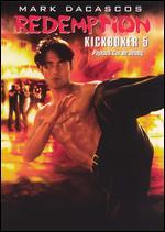 Kickboxer 5 - Kristine Peterson