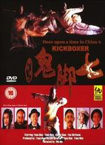Kickboxer - Wu Ma