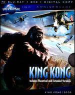 King Kong [Universal 100th Anniversary] [2 Discs] [Includes Digital Copy] [Blu-ray/DVD]