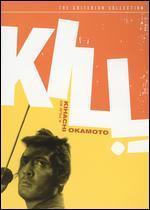 Kiru - Kihachi Okamoto