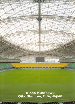 Kisho Kurokawa, Oita Stadium, Oita, Japan: Opus 46 - Sharp, Dennis (Introduction by), and Kobayashi, Koji (Photographer)