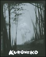 Kuroneko [Criterion Collection] [Blu-ray]