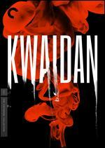 Kwaidan [Criterion Collection] [2 Discs]