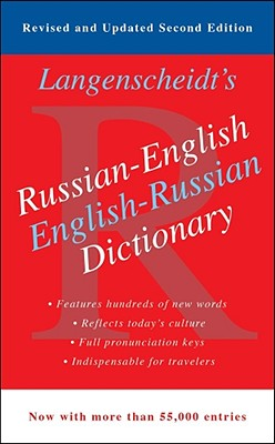 Langenscheidt's Russian-English Dictionary - Langenscheidt