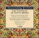 Las Cantigas De Santa Maria