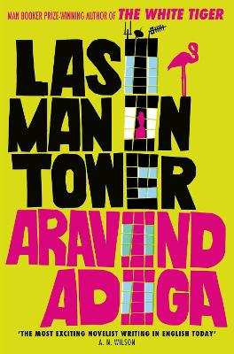Last Man in Tower Ome Edition - Adiga, Aravind