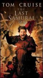 Last Samurai [With Movie Cash] [Blu-ray]