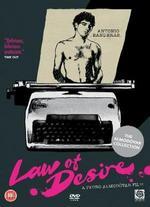 Law of Desire