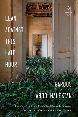 Lean Against This Late Hour - Abdolmalekian, Garous, and Novey, Idra (Translated by), and Nadalizadeh, Ahmad (Translated by)