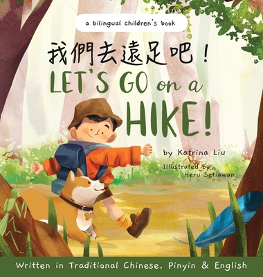 Let's go on a hike! Written in Traditional Chinese, Pinyin and English: A bilingual children's book - Liu, Katrina