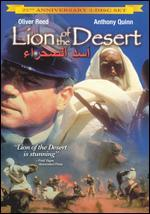 Lion of the Desert [25th Anniversary Edition] [2 Discs]